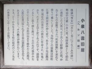 IMG_0117 (2)